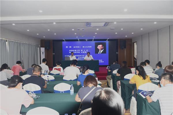 """广西工程咨询集团举办""""新冠疫情常态化背景下的自我健康管理""""专题讲座"""